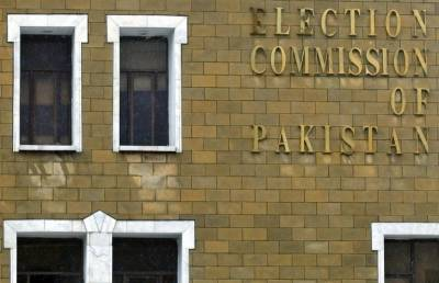 For 272 constituencies, ECP receives 217 objections so far