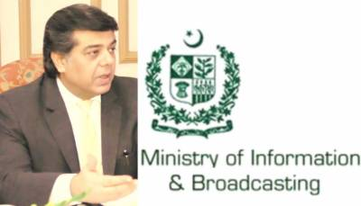 Government advertisements to Media: New policy unveiled
