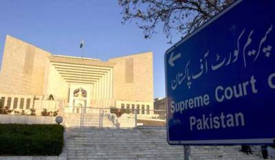 Justice Qazi Faez Isa appointment: CJP to hear petition against sitting SC Justice