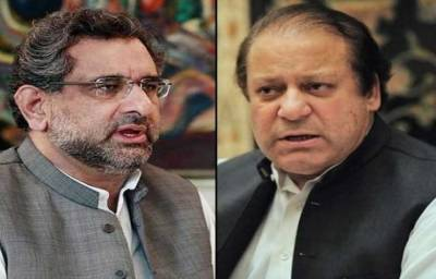 Nawaz Sharif seeks explanation from PM Shahid Khaqan