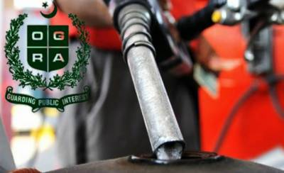 OGRA proposes increase in Diesel prices, reduction in petrol prices