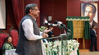 PM announces Rs 1 bln to BISP for women empowerment
