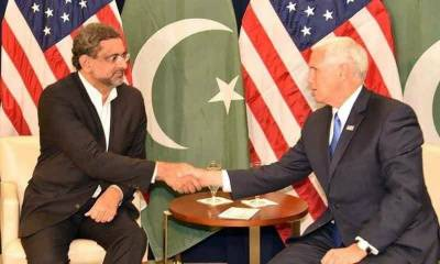 PM Shahid Khaqan was not alone while meeting with US VP Mike Pence: Report