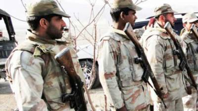 Security forces arrested 3 criminals in Jhal Magsi, Balochistan