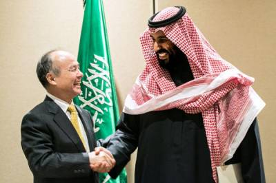 SoftBank, S. Arabia announce $200bn solar power project