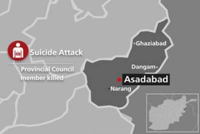Suicide blast in Afghanistan
