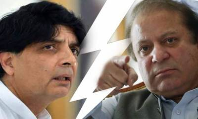 Chaudhry Nisar part ways with Nawaz Sharif