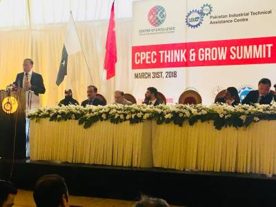 CPEC will be completed in three phases: Interior Minister