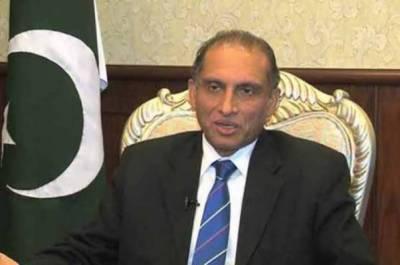 Hussain Haqqani arrest: Pakistan Ambassador in US response over court orders