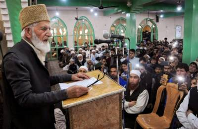 Indian government lifts house arrest restrictions from 88 years old Hurriyat Leader Syed Ali Gillani