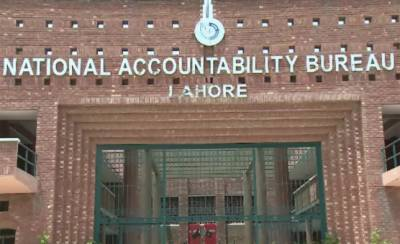 NAB funds blocked by Finance Ministry: Report