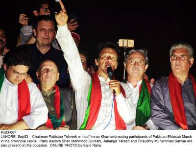 PTI Chief Imran Khan gets rousing welcome in Lahore during membersip drive