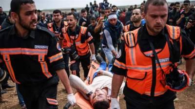 UN calls for investigation into martyrdom of 16 Palestinians
