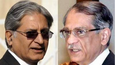 Aitzaz Ahsan returns the fine money to CJP son but with a unique style