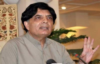 Chaudhry Nisar to quit PML N