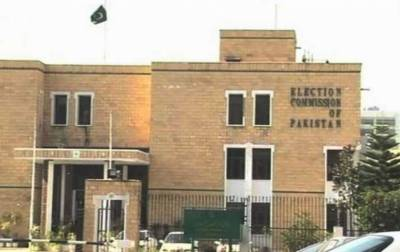 ECP announces deadline for accepting objections over delimitation