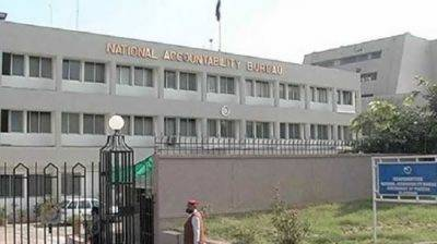 Few NAB senior officers exerting pressure over inquiries: sources