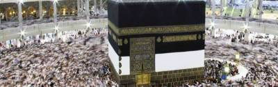 Hazrat Ali's birth: A night when Holy Kaaba cracked open