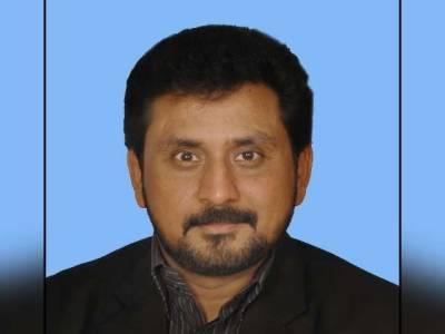 MQM Pakistan gets a big blow