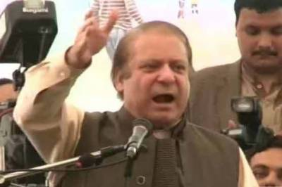 Nawaz Sharif hints at his likely arrest in NAB cases