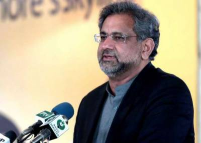 PM Announces Rs 200 Million For Children's Eye Hospital
