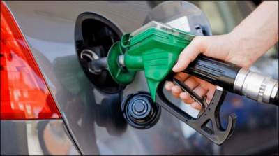 Prices of Petroleum products decreased for this month