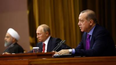 Turkey to host tripartite summit on Syria