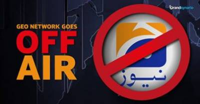 Geo TV blackout, suspension: Government clears the air