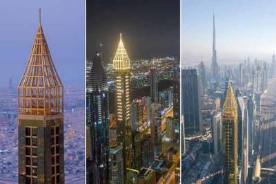Gevora Hotel: World's tallest Hotel inaugurated