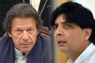Imran Khan contacts Ch. Nisar after later threatened to quit PML N