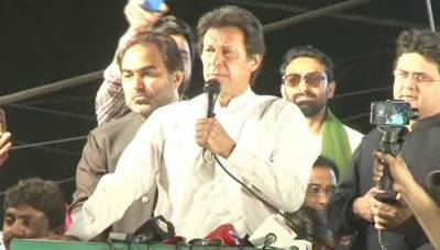 Imran Khan unveils criteria and procedure for award of party tickets