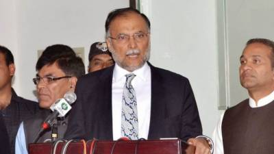 In one of the worst statement, Interior Minister predicts Pakistan economy can crash