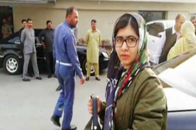 Malala Yousafzai departs for London after 4 day visit of Pakistan