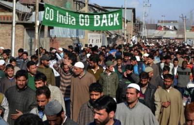 Occupied Kashmir tense after the bloodiest day of the years