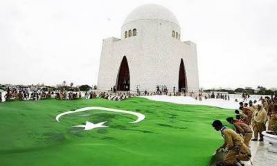 Pakistan listed among 11 nations having potential of becoming top economies of the World in 21st century