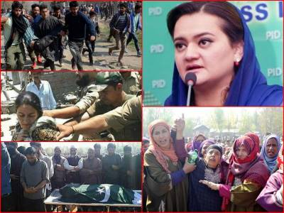 Pakistan strongly reacts over occupied Kashmir massacre