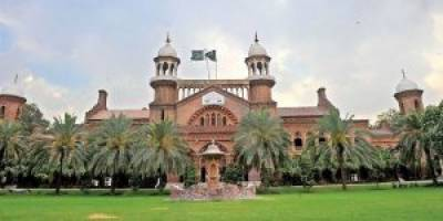 Yet another larger bench of LHC dissolved as Judge refuse to hear contempt case against Sharifs