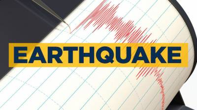 Earthquake jolts part of Pakistan
