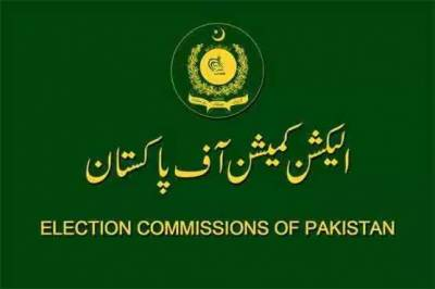 ECP starts three-day training across Sindh