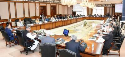 Federal cabinet approves signing of seven MoUs with various countries