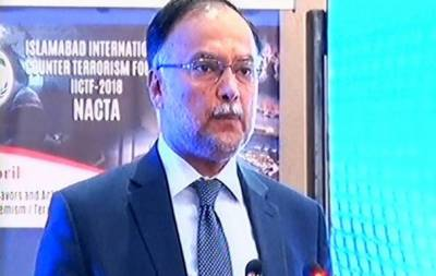 Interior Minister vows Int'l community on cooperation in combating terrorism