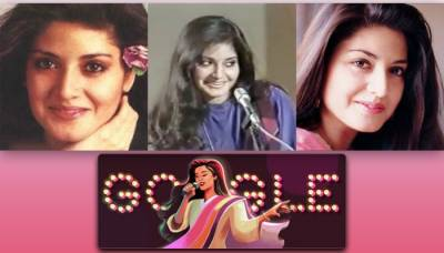 It's Nazia Hassan's 53rd birth anniversary. And Google remembers