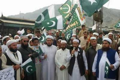 Landi Kotal: Rally taken out to express solidarity with security forces