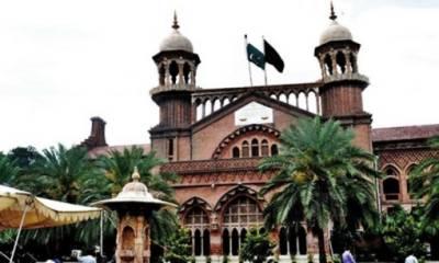 LHC dismisses plea against disqualification of CM Shahbaz Sharif