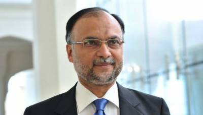 Our national resolve is to eliminate terrorism, says Ahsan Iqbal