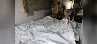 Saudi-led air strike kills 12 civilians, including seven children