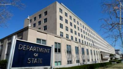 US places two Pakistani groups in the list of Foreign Terrorist Organizations