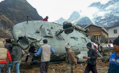 (VIDEO): Indian Air Force Helicopter crashes