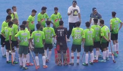Youth Olympics training camp begins at Edhi stadium, Karachi