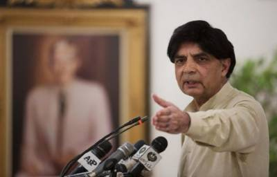 Chaudhry Nisar raises serious concerns over Pakistan NSA meeting Indian High Commissioner